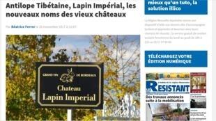 """Biển """"Château"""" Thỏ Đế vương, thuộc sở hữu của tỉ phú Trung Quốc Chi Keung Tong, ở vùng trồng rượu vang Bordeaux, Pháp. Ảnh chụp màn hình Le Résistant, trang thông tin vùng Libourne."""