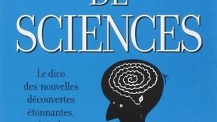 «Passeur de sciences», par Pierre Barthélémy.