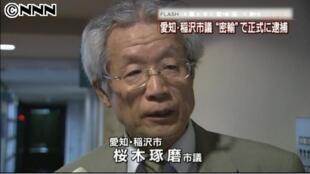图为日本媒体报道日本前市议员樱木琢磨在华遭控毒品走私案