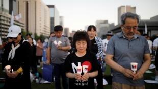 韓國8月24日出現反對日本行動