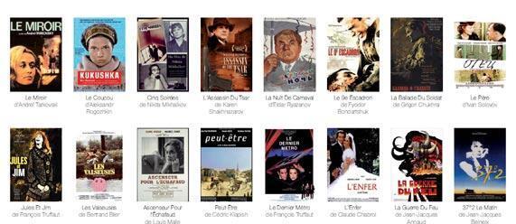 Фильмы, представленные на фестивале: