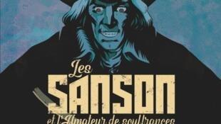 Détail de la couverture de la bande dessinée «Les Sanson et l'amateur de souffrances livre II» de Boris Beuzelin et de Patrick Mallet.