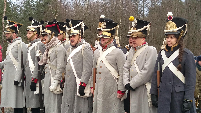 Польский корпус