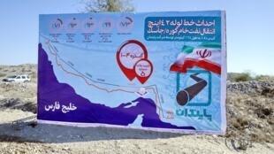 گزارش-تصویری-بازدید-رئیس-بنیاد-مستضعفان-از-خط-انتقال-نفت-گوره-به-جاسک