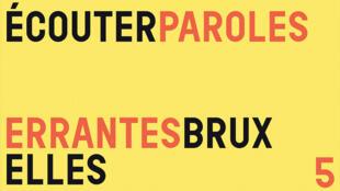 Illustration tirée de «Ecouter Bruxelles : Paroles errantes 5/5».