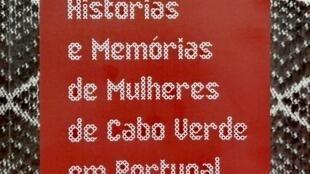"""Capa do livro """"Histórias e memórias de mulheres de Cabo Verde em Portugal"""""""