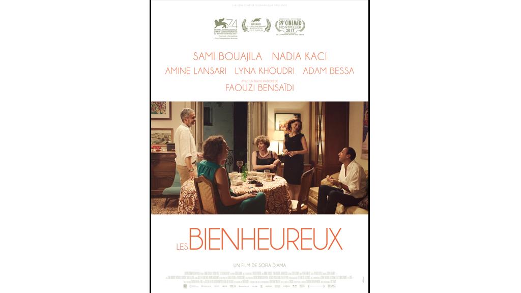 Le premier film de Sofia Djama «Les Bienheureux» sort ce mercredi 13 décembre 2017.