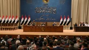 Zauren majalisar kasar Iraqi.