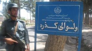 Afghanistan - Herat