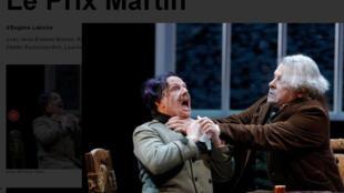 «Le Prix Martin» d'Eugène Labiche, mise en scène par Peter Stein. (Photo: capture d'écran du site internet du théâtre de l'Odéon).