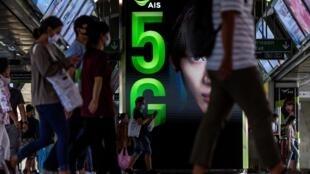 La 5G permitirá conectar objetos domésticos, operaciones industriales, servicios urbanos o intervenciones médicas