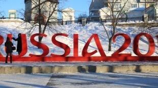 En 2018, la Russie va accueillir la première Coupe du monde de football de son histoire.