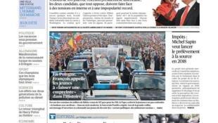 """صفحه اول """"فیگارو"""" امروز، اول اوت ٢٠۱۶"""