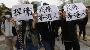 香港元朗区示威者 2015年3月1日