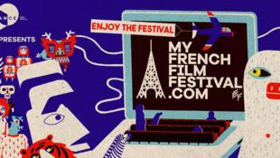 myfrenchfilmfestival-revient-en-2021-pour-une-11e-edition