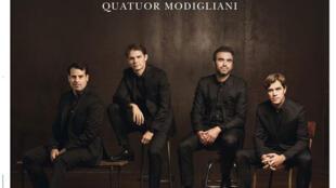 Couverture de la pochette de « Portraits » , le nouvel album du Quatuor Modigliani (capture décran).