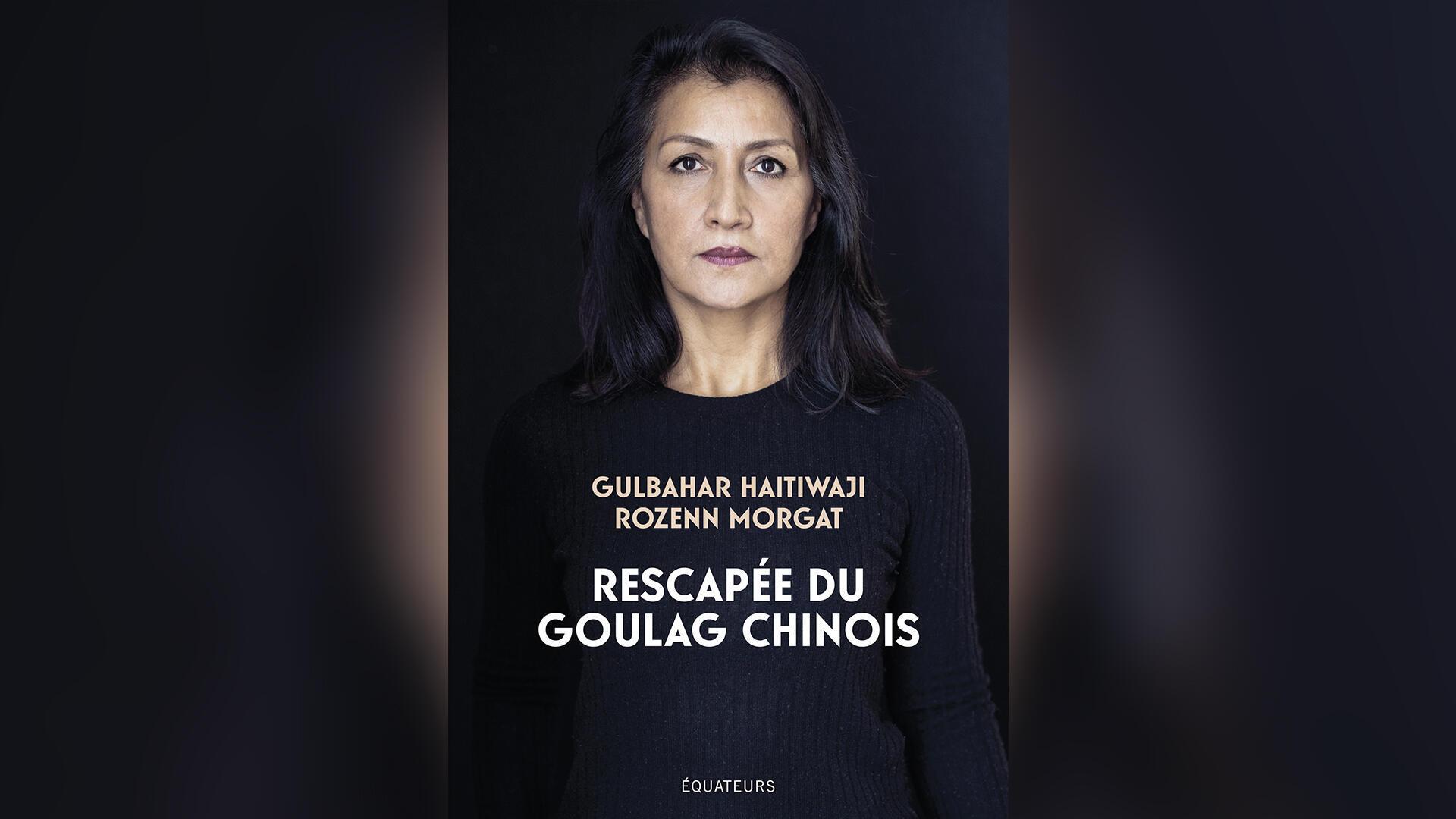 Couve-Gulbahar-HD