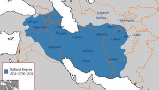 ایرانی که شاه اسماعیل صفوی بنیان گذاشت