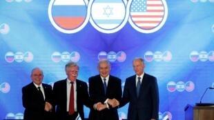 Thủ tướng Israel Benyamin Netanyahu (thứ hai từ phải qua) và các cố vấn an ninh Nga, Mỹ, Israel tại hội nghị ở Jerusalem, ngày 25/06/2019.