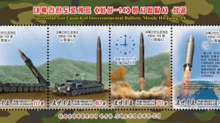 """Tem mới của Bắc Triều Tiên kỷ niệm vụ thử thành công tên lửa xuyên lục địa """"Hwasong-14"""". Ảnh do KCNA công bố ngày  8/08/2017"""