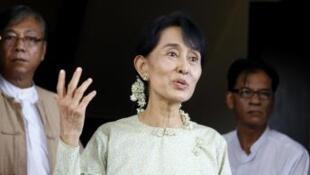 Aung San Suu Kyi to receive the Légion d'Honneur