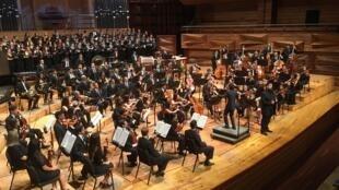 L'orchestre Bolivar, le plus important du Venezuela, fête ses 40 ans d'existence lors d'un concert le vendredi 15 juin 2018 à Caracas.