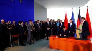 德中籤署系列經貿合作協議