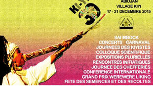 L'affiche du Village Ki-Yi, 30 ans d'art et de littératures panafricanistes, qui a lieu jusqu'au 21 décembre 2015 à Abidjan, en Côte d'Ivoire.