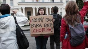 Protesto em Londres contra a política econômica da Espanha.
