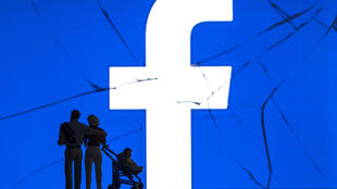 The German regulator referred to past Facebook data breaches