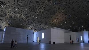 Le Louvre d'Abou Dhabi (Émirats Arabes unis), le 10 décembre 2017.