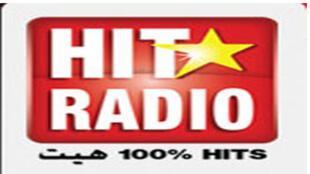 Logo de Hit radio.