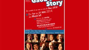 L'affiche de la comédie <i>Gaou's story</i>, qui se joue au Music Hall en Zone 4, à Abidjan jusqu'au 31 mai 2014.