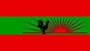 Bandeira da Unita, Angola