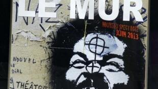 """El afiche de promoción del espectáculo del actor francés Dieudonné, """"Le Mur"""", """"La Pared"""", que estará en cartelera en 22 ciudades, a partir del 9 de enero de 2014."""