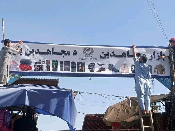 Kaboul Bazar Mujahid_Social media