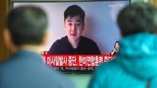 Truyền hình Hàn Quốc chiếu video hình ảnh người được cho là Kim Han Sol, con trai Kim Jong Nam, Seoul, ngày 08/03/2017