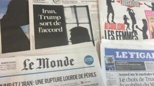 Jornais desta quarta-feira. 09/05/2018