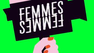 Les 15ème journées cinématographiques dionysiennes sont consacrées aux femmes.