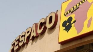 Le 23e Fespaco aura lieu du 23 février au 2 mars 2013 à Ouagadougou, la capitale du Burkina Faso.