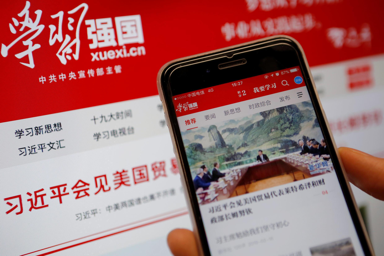 """中国政府强推""""学习强国""""手机APP"""