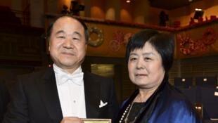 Mo Yan, prix Nobel de littérature 2012, lors de la remise du prix, le 10 décembre à Stockholm, accompagné de sa femme Inlan Du.