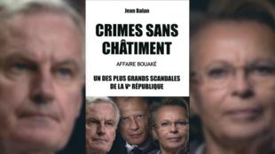 La couverture de de l'ouvrage «Crimes sans châtiment», de Jean Balan.