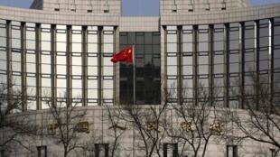 位於北京的中國人民銀行總部大樓