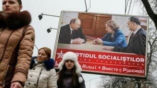 Предвыборный баннер социалистической партии Молдовы (архив).