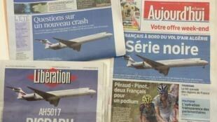 Três jornais, uma capa