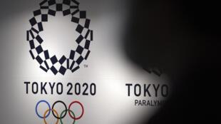 Logo JO Tokyo 2020