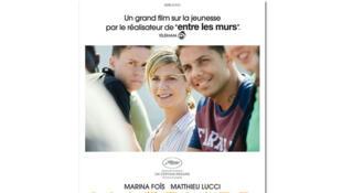 Affiche du film «L'Atelier», de Laurent Cantet.