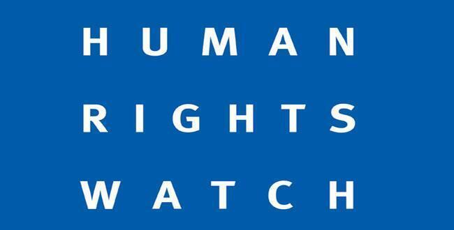 سازمان دیده بان حقوق بشر