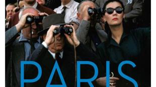 Un visuel de l'exposition «Paris Magnum»